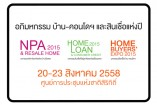 Home Buyers Expo 2015