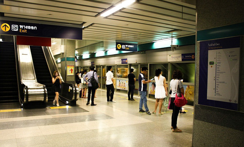 MRT Subway Cover
