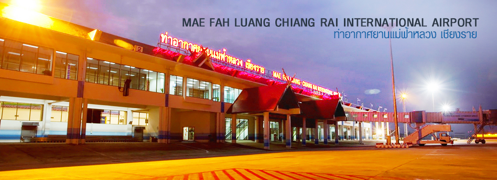 Changrai International Airport