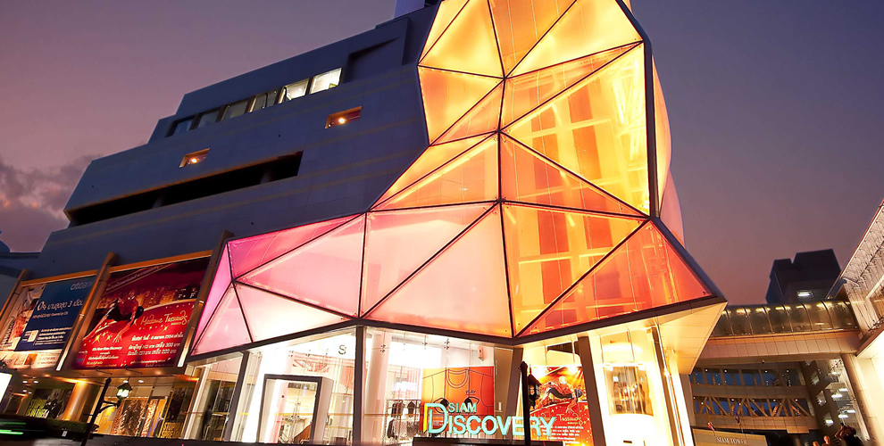 Siam Discovery by Siam Piwat